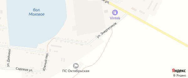 Улица Энергетиков на карте Октябрьского села с номерами домов