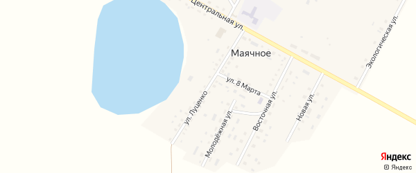 Улица Луценко на карте Маячного села с номерами домов