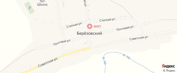 Почтовая улица на карте Березовского поселка с номерами домов