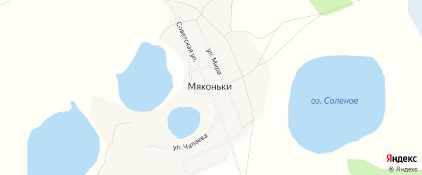 Карта села Мяконек в Челябинской области с улицами и номерами домов