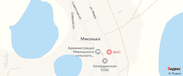Озерная улица на карте села Мяконек с номерами домов