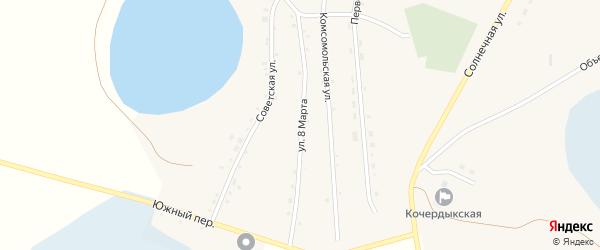 Улица 8 Марта на карте села Кочердыка с номерами домов