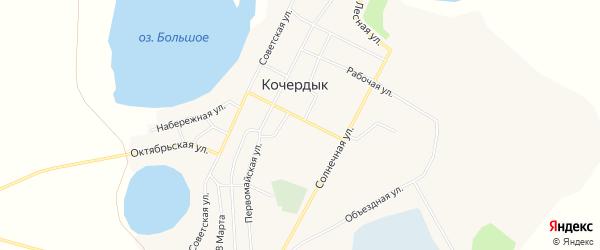 Карта села Кочердыка в Челябинской области с улицами и номерами домов