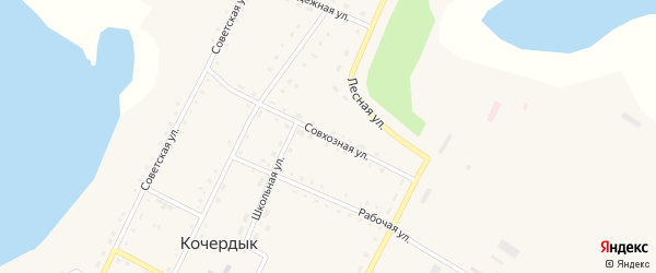 Совхозная улица на карте села Кочердыка с номерами домов