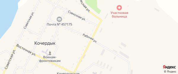 Рабочая улица на карте села Кочердыка с номерами домов