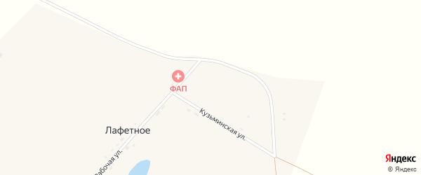 Кузьминская улица на карте деревни Лафетного с номерами домов