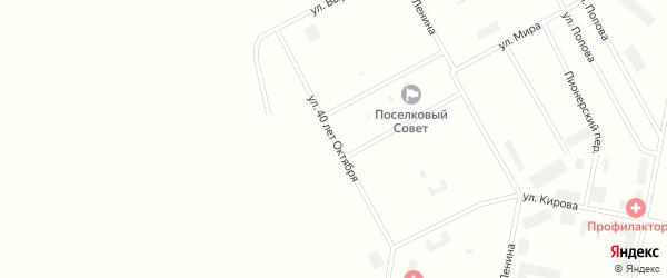 Улица 40 лет Октября на карте Воркуты с номерами домов