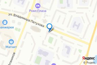 intim-magazin-nefteyuganska