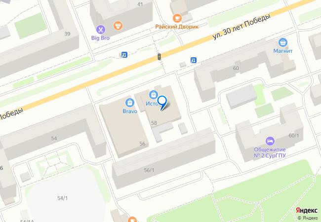 улица 30 лет Победы, 58 на карте Сургута, организации, фото подробно 07c62e9f927