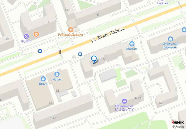 улица 30 лет Победы, 60 на карте Сургута, организации, фото подробно f051cfb2505