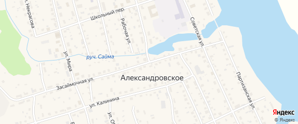 Объявления по недвижимости в александровское встречаются как достоверные, так и сомнительные.