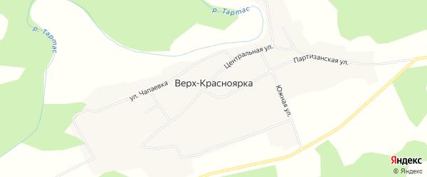 знакомство новосибирская область северный район