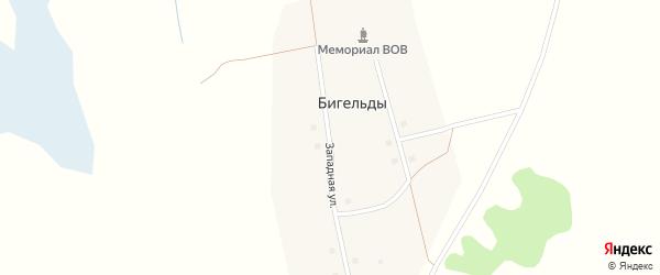 Западная улица на карте села Бигельды с номерами домов