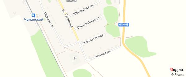 50 лет Алтая улица на карте Новосельского села с номерами домов