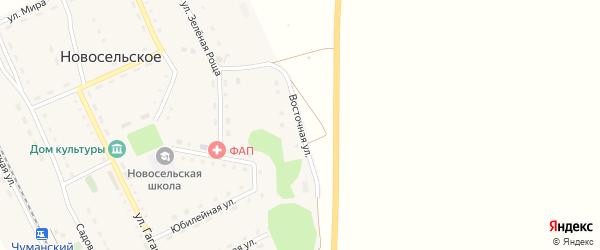 Восточная улица на карте Новосельского села с номерами домов