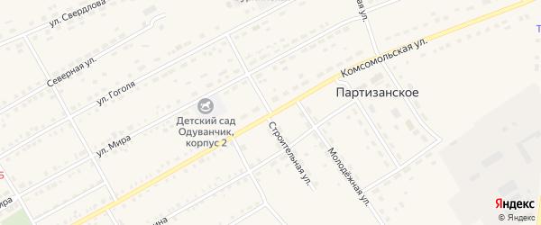 Строительная улица на карте Партизанского села с номерами домов