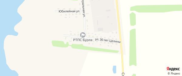 Улица 30 лет Целины на карте села Бурлы с номерами домов