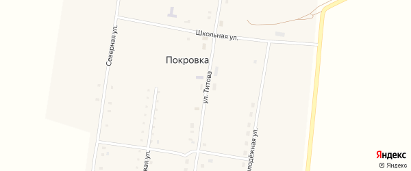 Улица Титова на карте села Покровки с номерами домов