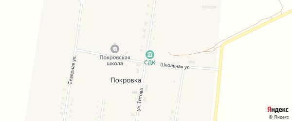 Школьная улица на карте села Покровки с номерами домов