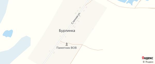 Степная улица на карте села Бурлинка с номерами домов
