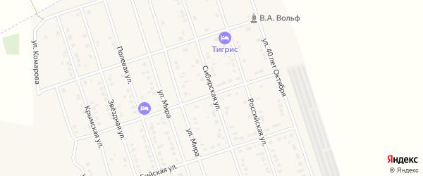 Сибирская улица на карте Ярового с номерами домов