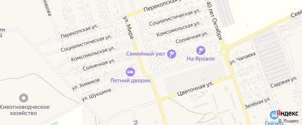 Улица Химиков на карте Ярового с номерами домов