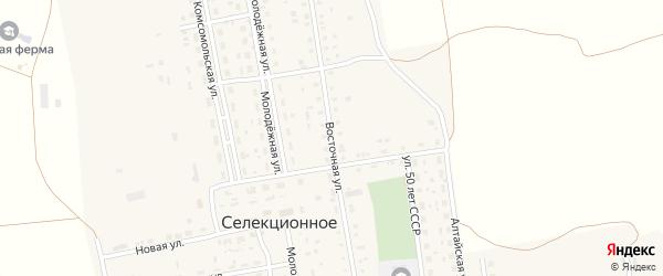 Восточная улица на карте Селекционного села с номерами домов