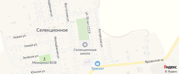 Улица 50 лет СССР на карте Селекционного села с номерами домов