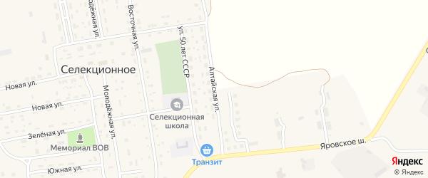 Алтайская улица на карте Селекционного села с номерами домов