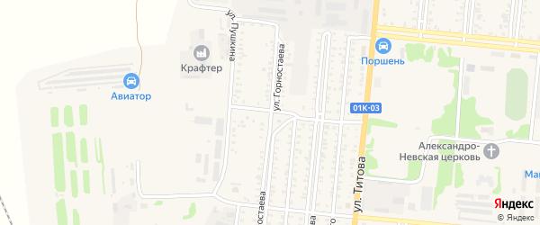 Улица Горностаева на карте Славгорода с номерами домов