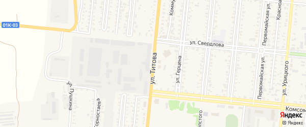 Улица Титова на карте Славгорода с номерами домов