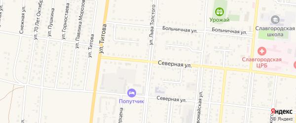 Северная улица на карте Славгородского села с номерами домов