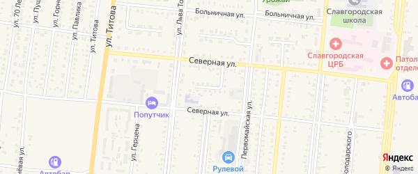 Звездная улица на карте Славгородского села с номерами домов