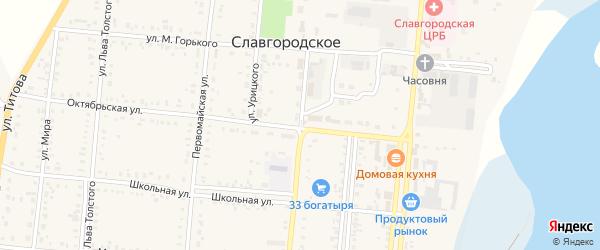 Улица К.Маркса на карте Славгородского села с номерами домов