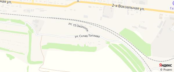 Улица Склад Топлива на карте Славгорода с номерами домов