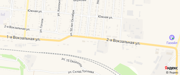 Вокзальная 2-я улица на карте Славгорода с номерами домов