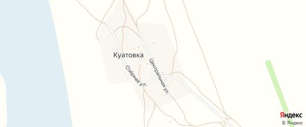 Центральная улица на карте села Куатовки с номерами домов