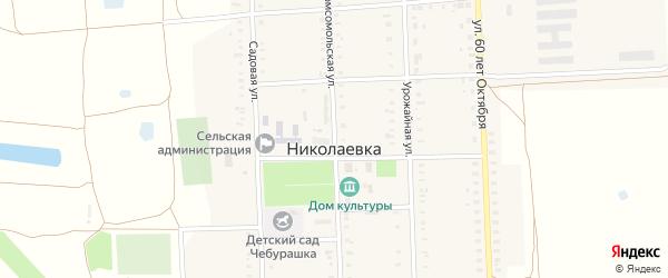Комсомольская улица на карте села Николаевки с номерами домов