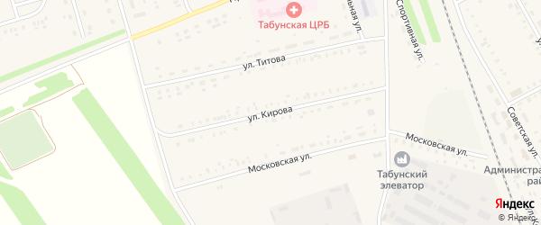 Улица Кирова на карте села Табуны с номерами домов