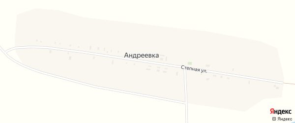 Степная улица на карте села Андреевки с номерами домов