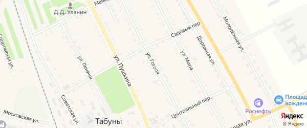 Улица Гоголя на карте села Табуны с номерами домов