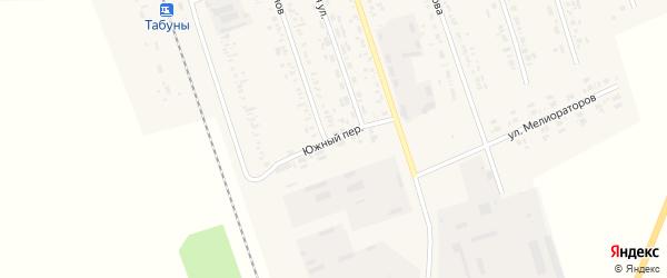 Южный переулок на карте села Табуны с номерами домов