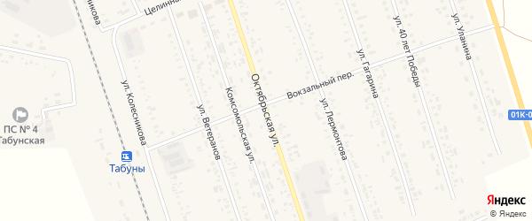 Октябрьская улица на карте села Табуны с номерами домов