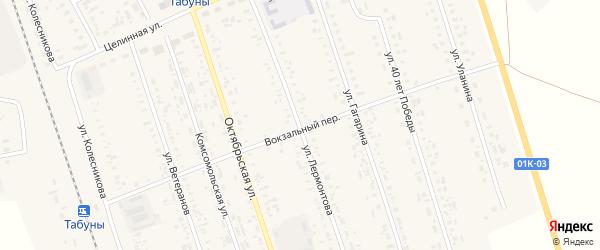 Вокзальный переулок на карте села Табуны с номерами домов