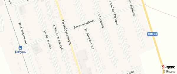 Улица Лермонтова на карте села Табуны с номерами домов
