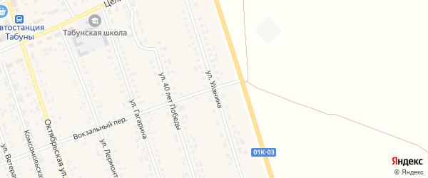 Улица Уланина на карте села Табуны с номерами домов