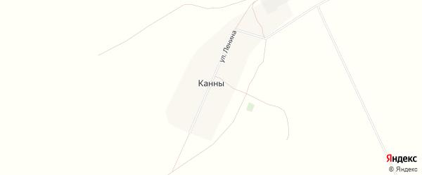 Карта села Канны в Алтайском крае с улицами и номерами домов