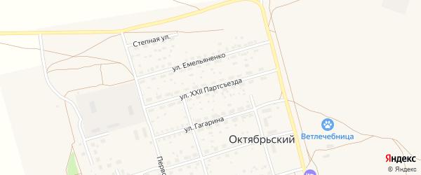 Улица 22 Партсъезда на карте Октябрьского поселка с номерами домов