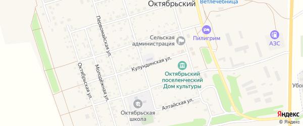 Кулундинская улица на карте Октябрьского поселка с номерами домов