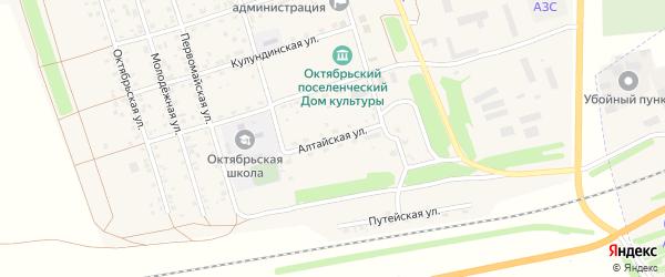 Алтайская улица на карте Октябрьского поселка с номерами домов